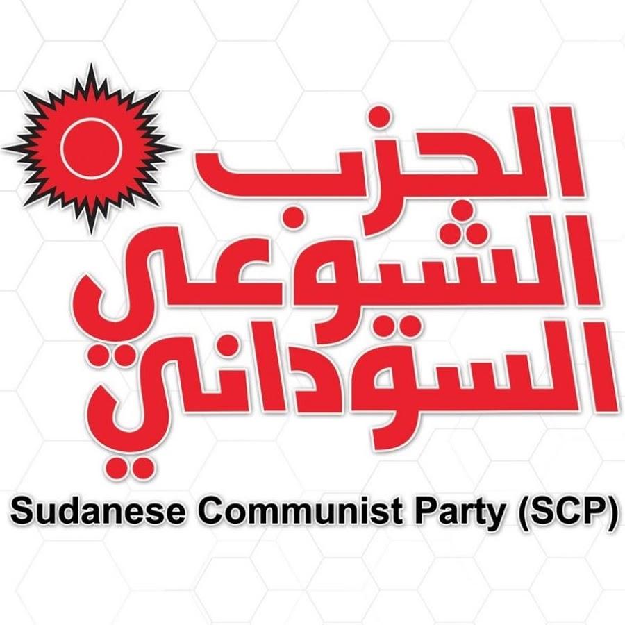 Déclaration de solidarité avec le peuple soudanais et son Parti communiste