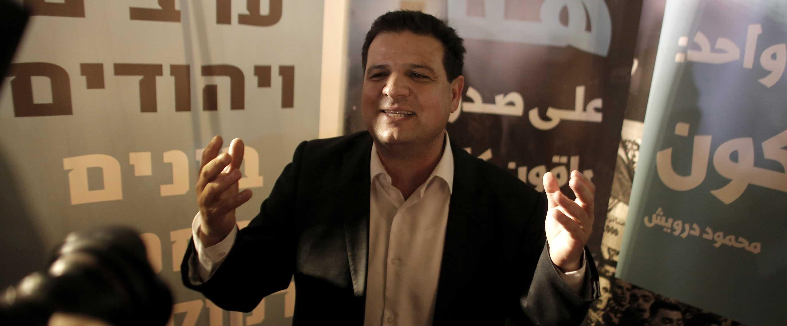 La Liste Unifiée (Communistes et partis arabes) s'impose comme troisième force politique en Israël
