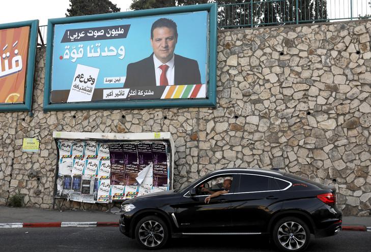 A Nazareth, la Liste unifiée (communistes et partis arabes) remporte 91,81% des voix