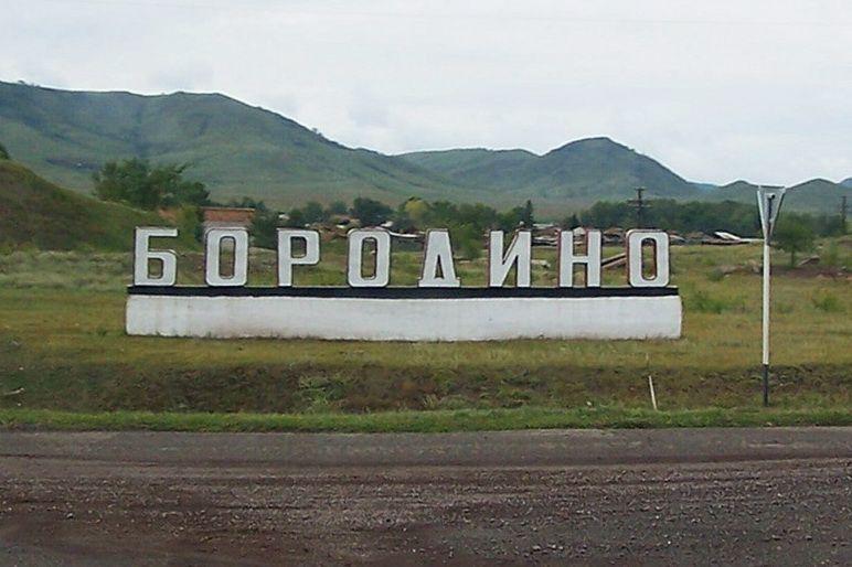 En Khakasie, le Parti communiste (KPRF) remporte une élection locale clef