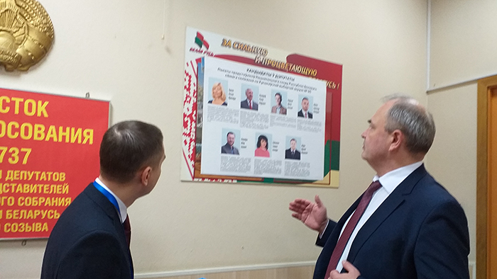 Les biélorusses vivant à l'étranger ont voté pour les communistes