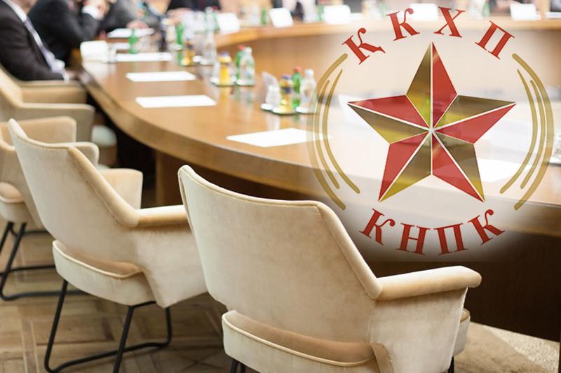 Les défis du Parti Populaire Communiste du Kazakhstan entre massification rajeunissement et numérisation
