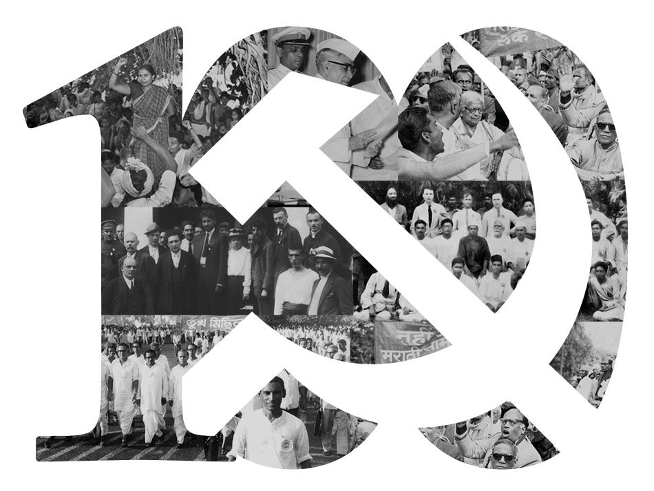 Cent ans du mouvement communiste en Inde