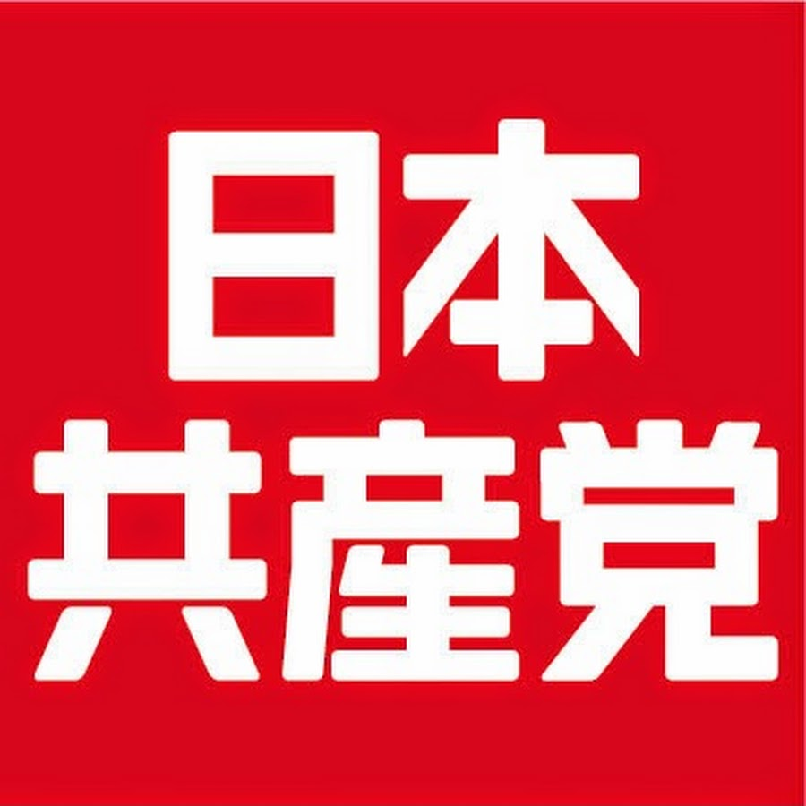 Le Parti communiste (JCP) double sa représentation dans la ville de Shima