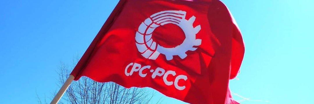 NON à une nouvelle guerre froide contre la Chine (PC du Canada)
