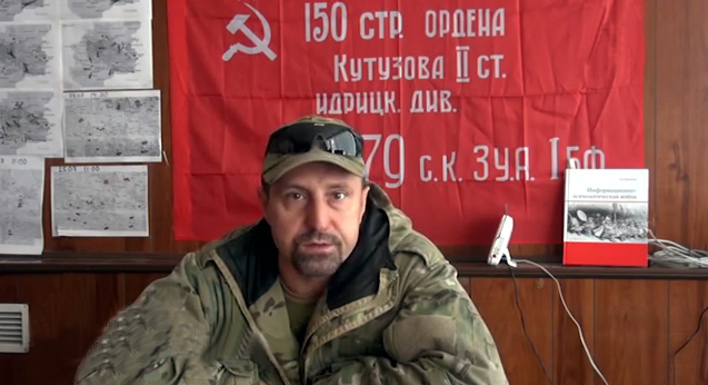 Alexander Khodаkovsky (bataillon Vostok)