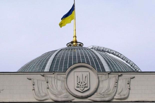 Ukraine : Critiquer le gouvernement sera puni de 3 ans d'emprisonnement