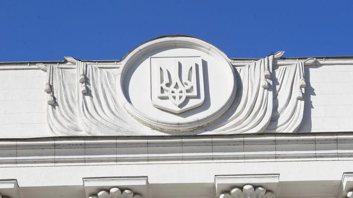 """Ukraine : En votant le """"statut spécial du Donbass"""", Kiev  ne cherche que la guerre (SLSD)"""