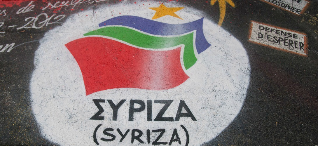Le Comité Central de Syriza rejette l'accord avec les créanciers
