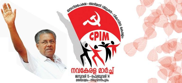 La longue marche des communistes du Kerala (Inde)