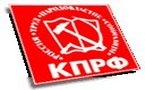 Le Kremlin a décidé d'évincer le KPRF aux élections régionales en Russie