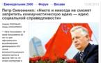 """20 ans du Parti Communiste d'Ukraine : """"Personne ne sera jamais capable d'interdire l'idée communiste, l'idée de justice sociale"""""""