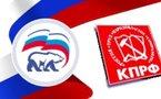 Le KPRF conteste la nomination de Poutine