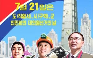 """La Corée du Nord abandonne la politique de """"songun"""""""