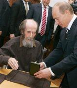Actu Monde : Hommage funèbre à l'écrivain russe Alexandre Soljenitsyne