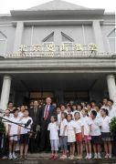 Actu Monde : Bush va à l'église à Pékin et plaide pour la liberté de religion