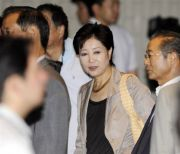 Actu Monde: Japon: une femme Premier ministre ?
