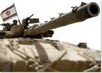 Actus monde: opération terrestre israélienne à Gaza et autres news