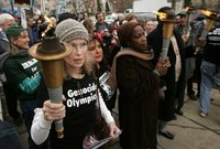 Mia Farrow, Dream for Darfur