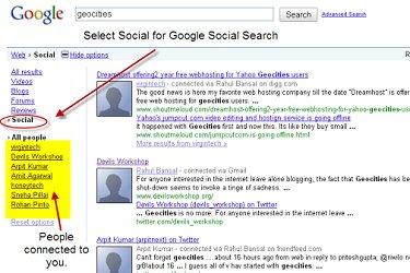 Google se met à la recherche entre amis