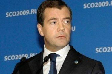 Monde: Visite de Medvedev en France et autres news
