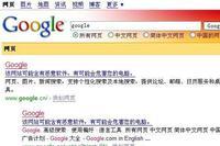 Monde: La Chine avertit Google et autres news