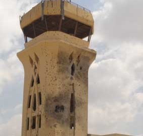 Tour de controle de l'aéroport de Gaza