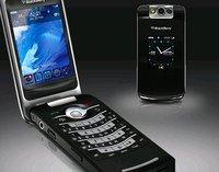 un BlackBerry haut de plusieurs étages à Beaubourg