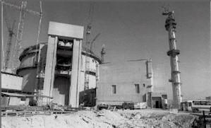 Le réacteur nucléaire israélien