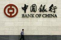 Actu Economie: Les banques chinoises ont un succès mitigé à l'étranger