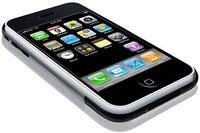 L'iPhone 5 en façade et autres actus