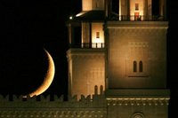 Le Ramadan en France