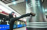 Insolite: comment décompresser à Shanghai