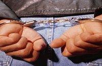 Faits divers: 97ème arrestation