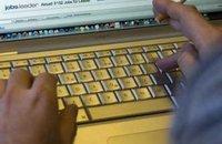 France: coupable de relation virtuelle