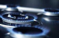 Economie: gel des tarifs du gaz