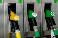 Histoire de carburant