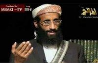 L'imam extrémiste Al-Awlaki est mort