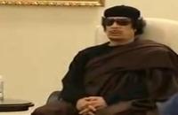 Kadhafi est mort