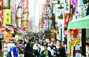 Le Japon recommande la semaine de travail de quatre jours pour accroître la productivité