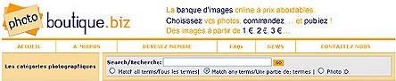 Banque d'images et de photos en ligne