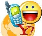 SMS par Yahoo