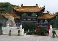La visite de Sarkozy en Chine de Blog en Blog