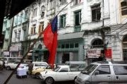 Un drapeau Birman en berne