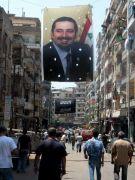 Actu Monde : Liban: au moins 1 mort dans une violente explosion à Tripoli