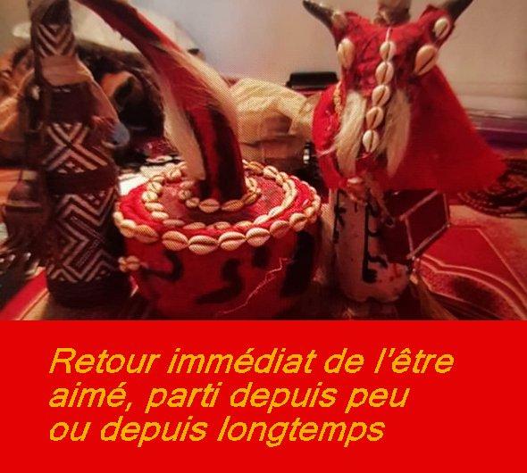 Pr Sidiki marabout voyant Saint-Etienne Loire 07 58 60 11 88