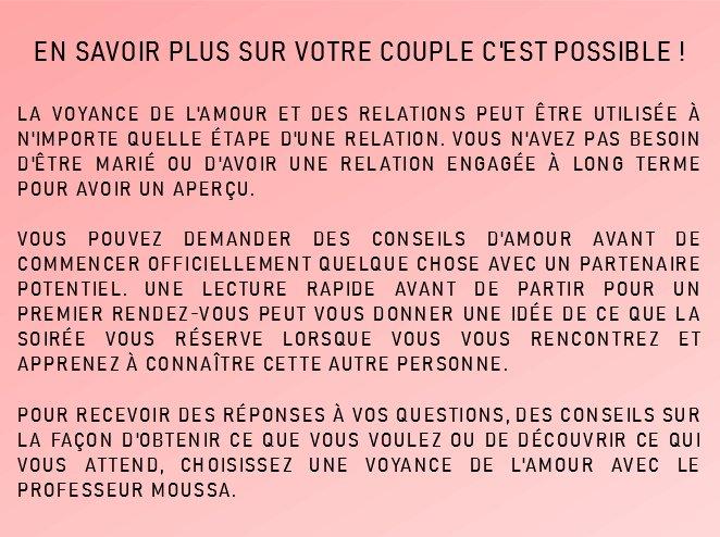 Prof Moussa: retour affectif,voyant médium et marabout africain et sorcier vaudou, amourologue Nantes