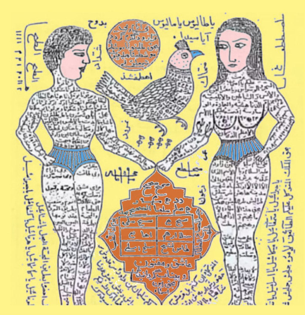 Mouruba: marabout médium envoûtement d'amour Vichy