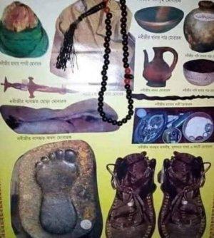 Mangana: un grand marabout africain pour les rituels du couple à Périgueux en Dordogne mariage, divorce, enfants