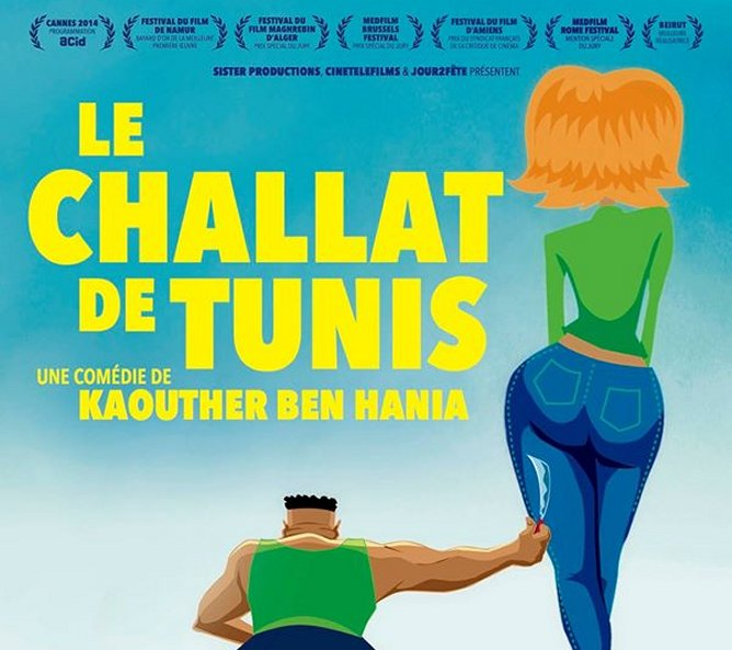 "Le film ""Le challat de Tunis"" sorti le 1er avril"